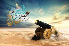 Ramadan  and Eid Mubarak, 3D rendering. Card celebration, islamic Stock Image