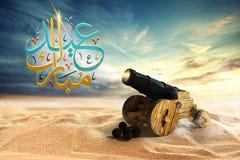 Ramadan  and Eid Mubarak, 3D rendering. Card celebration, islamic Royalty Free Stock Photo