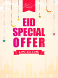 Ramadan Eid Mubarak Offer Abstract Fotografie Stock Libere da Diritti