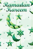 Ramadan element cut baby mobile style card. This illustration is design abstract Ramadan Kareem with baby mobile hang style in vertical stripe card and clouds Stock Image