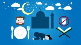 Ramadan est le mois de jeûne saint, là le ` s plus du bon contrat illustration stock