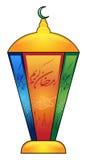 ramadan fanoos的灯笼 皇族释放例证