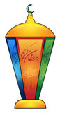 ramadan fanooslykta royaltyfria bilder