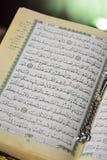 Ramadan Fasting Aya and Subha Royalty Free Stock Image