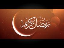 Ramadan festival Stock Photos