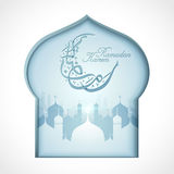 Ramadan festival illustration Royalty Free Stock Images