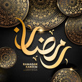 Ramadan festival illustration. Big Arabic calligraphy design for Ramadan Kareem, black background, with golden complicated patterns royalty free illustration
