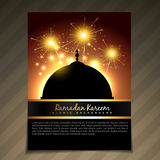 Ramadan festival template Stock Photography