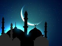 Ramadan festival Stock Images