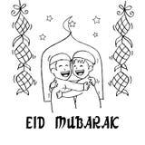 Ramadan Forgiveness. With cute cartoon boys royalty free illustration
