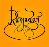 Ramadan general Islamic religious holiday. Lettering Ramadan general culttural Islamic religious holiday Stock Images