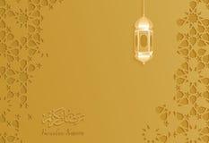 Ramadan gouden vector als achtergrond, Ramadan kareem Royalty-vrije Stock Foto
