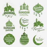 Ramadan-Grafikdesign stock abbildung