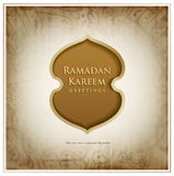 Ramadan graphic design Royalty Free Stock Images