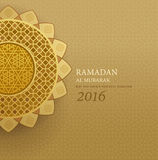 Ramadan graphic design Stock Photography