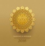 Ramadan graphic design Stock Image