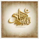 Ramadan graphic design. Useful for your project design work. come with layers. Salam aidilfitri - Happy new year