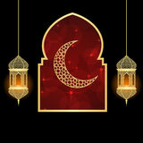 Ramadan greating card. Ramadan greeting card on black and blue background. Vector illustration. Ramadan Kareem means Ramadan is generous