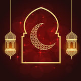 Ramadan greating card. Ramadan greeting card on red and blue background. Vector illustration. Ramadan Kareem means Ramadan is generous