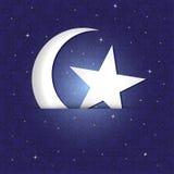 Ramadan greeting card Royalty Free Stock Image