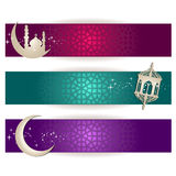 Ramadan greeting card Royalty Free Stock Images