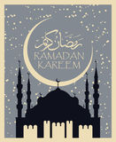 Ramadan greeting card Stock Photo