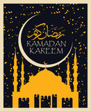 Ramadan greeting card Royalty Free Stock Photo