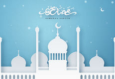 Ramadan greeting card with arabic calligraphy Ramadan Kareem. Islamic background with mosques Stock Photography