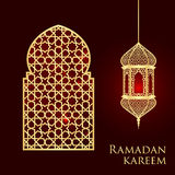 Ramadan greeting card Stock Images