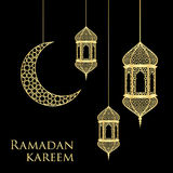 Ramadan greeting card Royalty Free Stock Photos