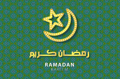 Ramadan greeting card on black and blue background. Vector illustration. Ramadan Kareem means Ramadan is generous. Royalty Free Stock Photography