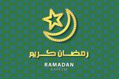 Ramadan greeting card on black and blue background. Vector illustration. Ramadan Kareem means Ramadan is generous. Art Royalty Free Stock Photography