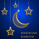 Ramadan greeting card on blue background. Vector illustration. Ramadan greeting card on blue background. Stock vector illustration Vector Illustration
