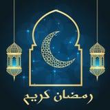 Ramadan greeting card Royalty Free Stock Photos