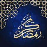 Ramadan greeting card Stock Photos