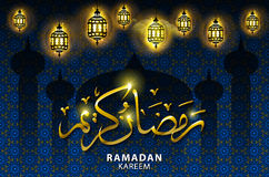 Ramadan greeting card on blue background. Vector illustration. Ramadan Kareem means Ramadan is generous. Stock Image