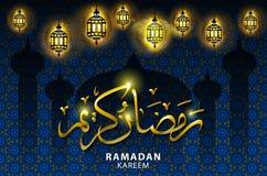 Ramadan greeting card on blue background. Vector illustration. Ramadan Kareem means Ramadan is generous. Art Stock Image