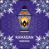 Ramadan greeting card blue. Ramadan greeting card with the image of the beautiful  lantern, mosque and east ornament in Moorish style. Vector template Stock Photos