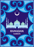 Ramadan greeting card blue. Ramadan greeting card with the image of the big beautiful mosque and east ornament in Moorish style. Vector template Stock Image