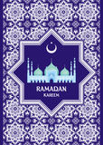 Ramadan greeting card blue. Ramadan greeting card with the image of the big beautiful mosque and east ornament in Moorish style. Vector template Royalty Free Stock Photography