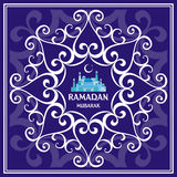 Ramadan greeting card blue. Ramadan greeting card with the image of the mosque, minarets  and middle east ornament in Moorish style. Vector template Royalty Free Stock Photo