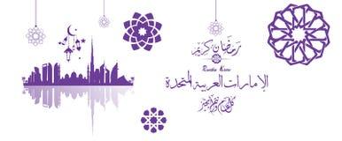 Ramadan Greeting Card contém Sheikh Zayed Mosque em Emiratos Árabes Unidos e escrito no roteiro árabe ilustração do vetor