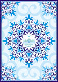 Ramadan greeting card cyan. Ramadan greeting card with the image of the big beautiful mosque and east ornament in Moorish style. Vector template Stock Images