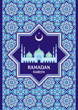 Ramadan greeting card cyan. Ramadan greeting card with the image of the big beautiful mosque and east ornament in Moorish style. Vector template Royalty Free Stock Images