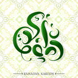 Ramadan greeting card design Royalty Free Stock Image