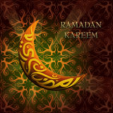 Ramadan greeting card design. With Calligraphy ornament on the moon Ramadan Kareem translation: Bless You During The Holy Month Royalty Free Stock Photos
