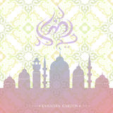 Ramadan greeting card design Royalty Free Stock Photo