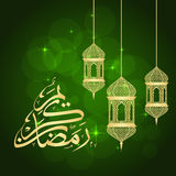 Ramadan greeting card Royalty Free Stock Photo