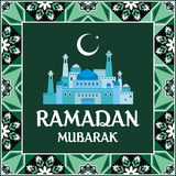 Ramadan greeting card green. Ramadan greeting card with the image of the mosque, minarets and Middle East pattern in Moorish style. Vector template Royalty Free Stock Photography