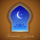 Ramadan Greeting Card for holy month Stock Images